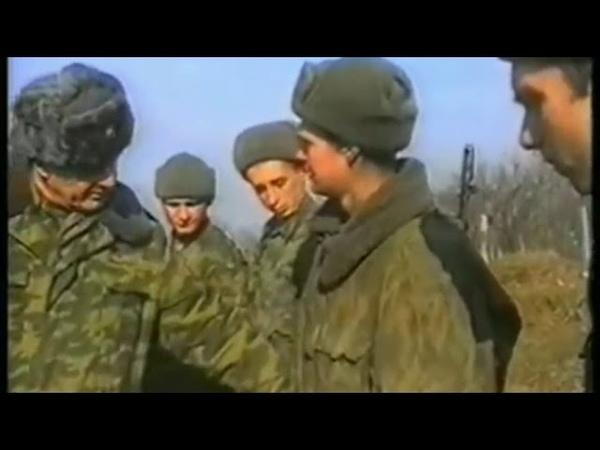 Песни Чеченской войны Михаил Калинкин Мы не ангелы ангелы святы