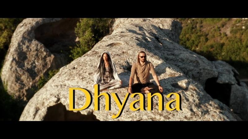 MoZayka- Dhyana ( премьера клипа 2021)