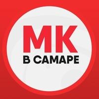 Логотип ШКОЛА ВЕДУЩИХ Сюзанны Васильевой / МК в Самаре