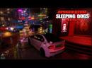 Sleeping Dogs: Definitive Edition Прохождение игры - (Часть 3)