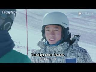 [Scorpions] Эй, профи! Моя сноубордистка (Hey Pro! My Mountain Girl) 7 серия