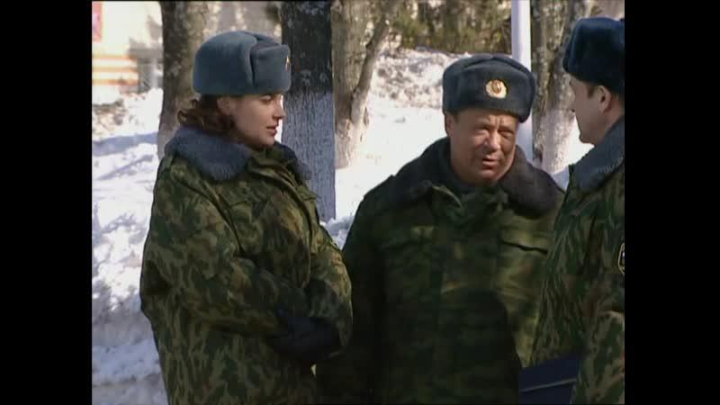 Солдаты 8 сезон 11 серия