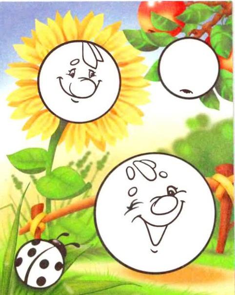 Аппликации-пазлы для малышей - Создайте первые альбомы-аппликации вместе с малышом Вам в этом помогут наборы аппликаций-пазлов, из которых получатся красивые картинки. Аппликации