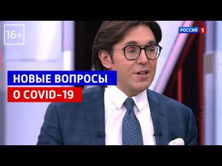 Вопросы о самом главном  Андрей Малахов. Прямой эфир  Россия 1