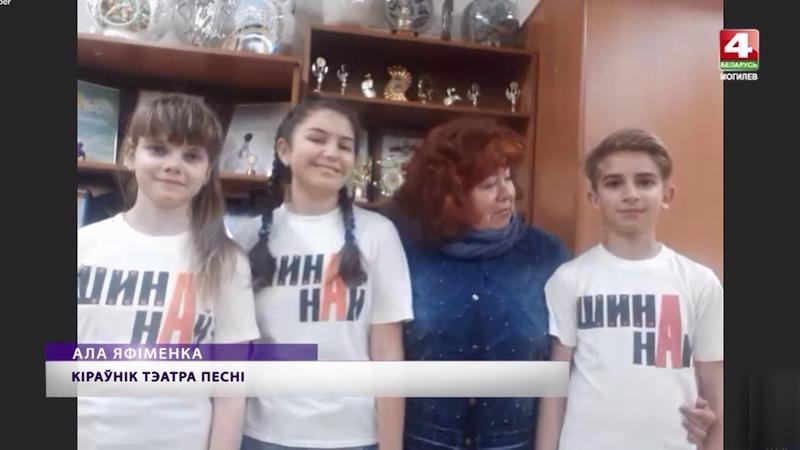 Клип в поддержку медиков сняли в Бобруйске БЕЛАРУСЬ 4 Могилев