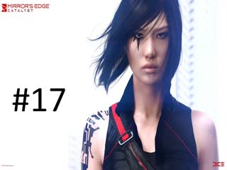 Прохождение игры Mirror's Edge: Catalyst часть #17