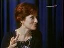 Разговор с Ларисой Шепитько (1978, Берлин)