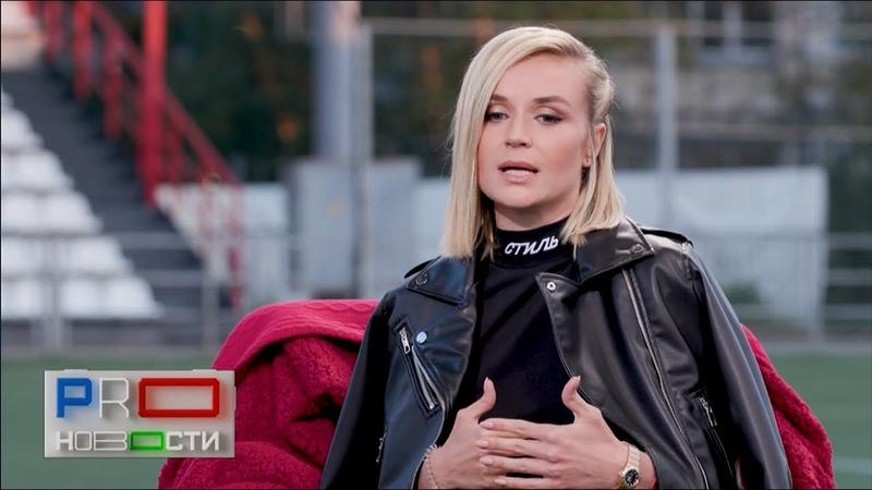 Полина Гагарина впервые прокомментировала развод и брачный контракт