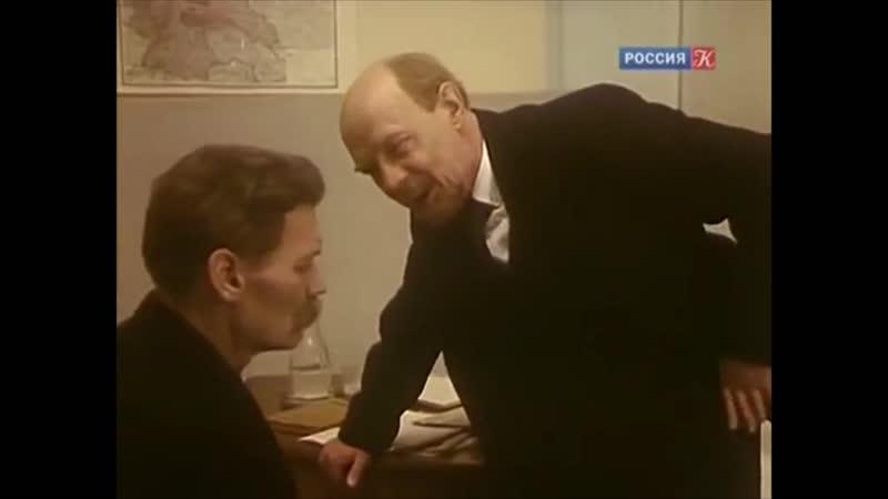 Ленин Под знаком Скорпиона 1995