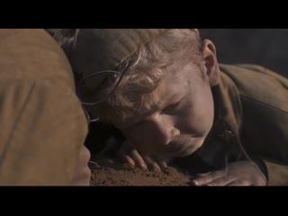 Солдатик - художественный фильм о самом юном сыне полка