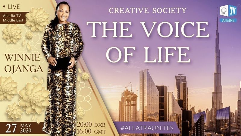 Six Degrees of Connection. The Voice of Life. Creative Society