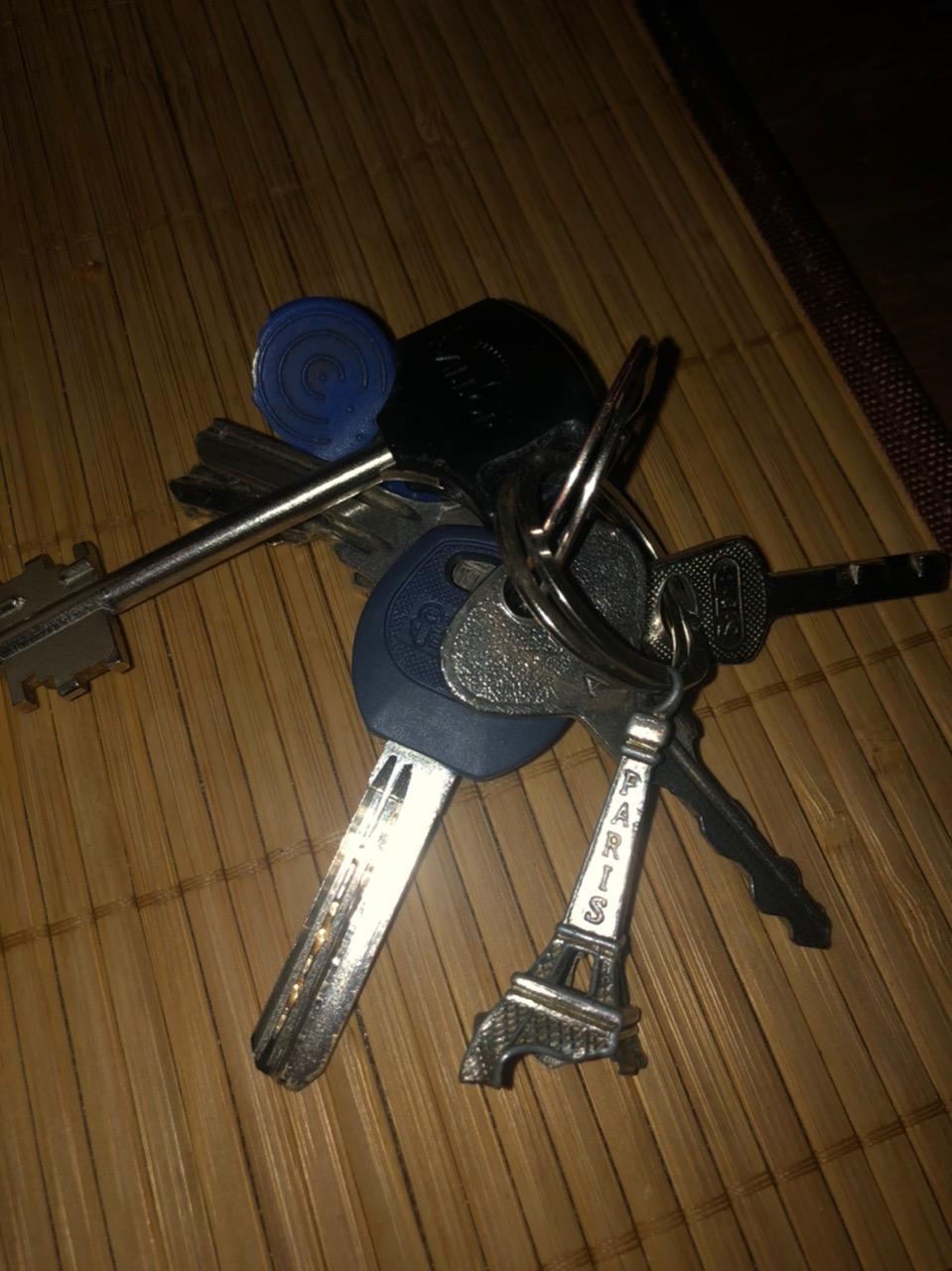 Найдены ключи в районе союз авто, сейчас