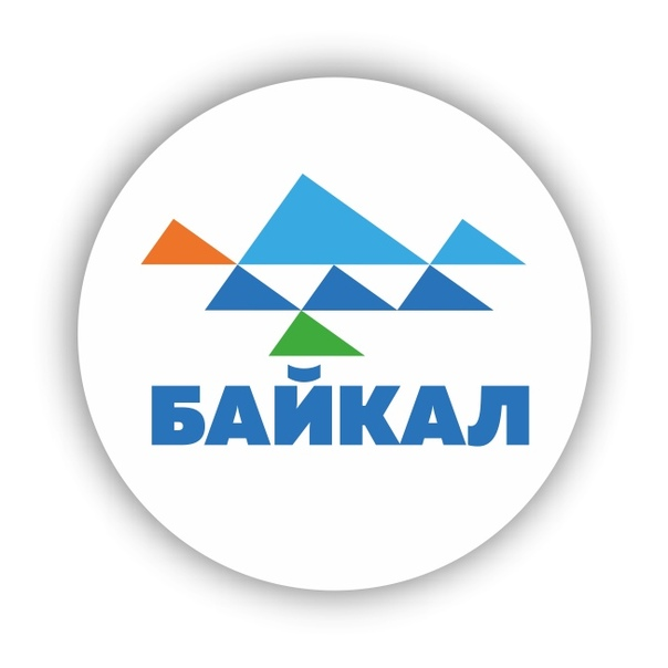 ФОРУМНАЯ КАМПАНИЯ 2020, изображение №6