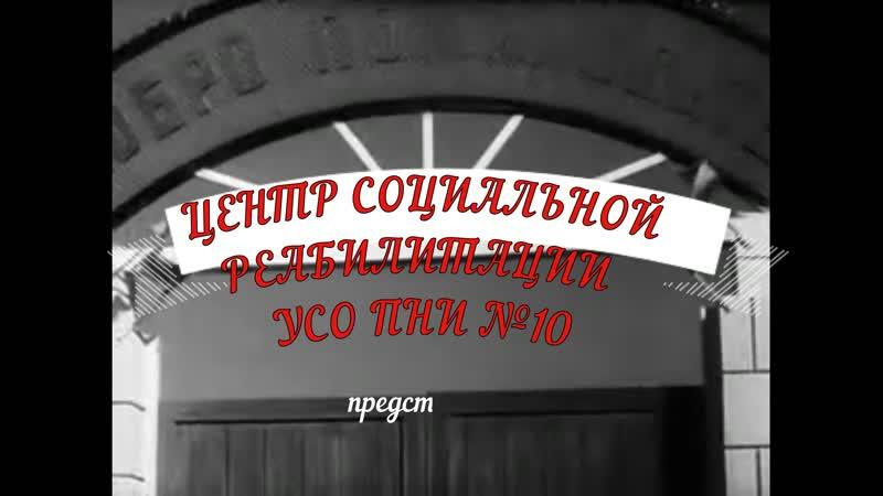 ЦСР представляет