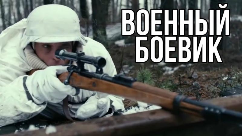 ВОЕННЫЙ БОЕВИК Снег и пепел РУССКИЕ БОЕВИКИ, ФИЛЬМЫ ПРО ВОЙНУ, КИНО