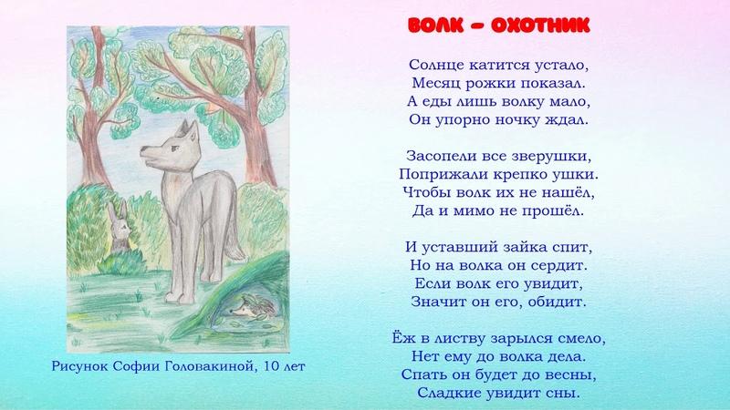Виртуальная выставка иллюстраций юных курян Счастливое детство к книгам Надежды Винокуровой