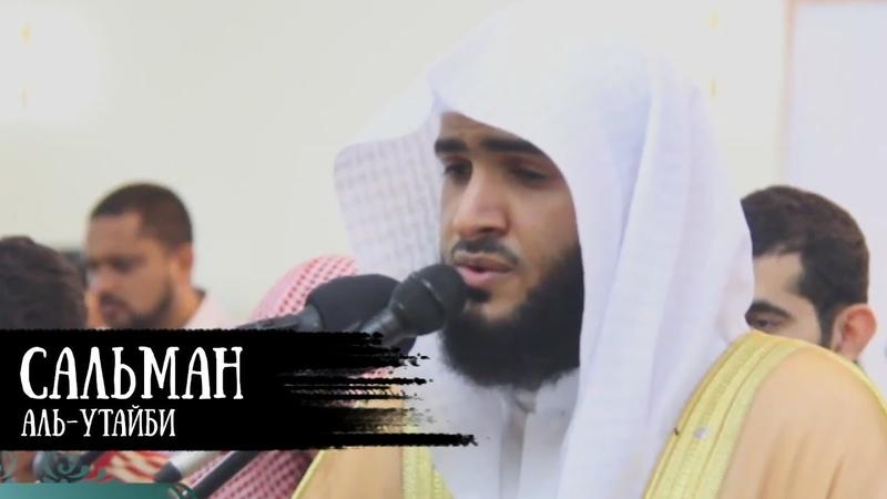 Уповай на Аллаха и довольно того что Аллах является Попечителем и Хранителем