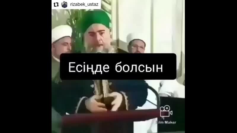 аспанды жараткан Аллаh