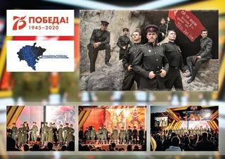 Сегодня к песенному марафону «Наш День Победы» присоединилась Самарская область.