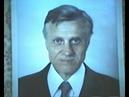 Прикосновение. (1992)