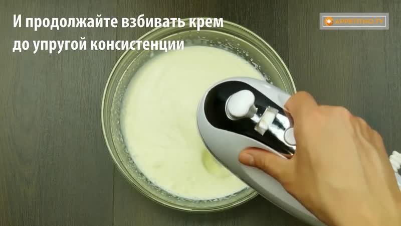 Десерт, который готовится за 5 минут и съедается еще быстрее