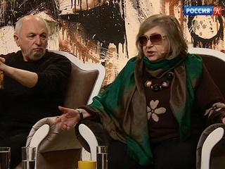 Ближний круг Генриетта Яновская и Кама Гинкас