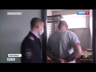 В Новосибирске возбудили уголовное дело на руководителей частного медицинского центра