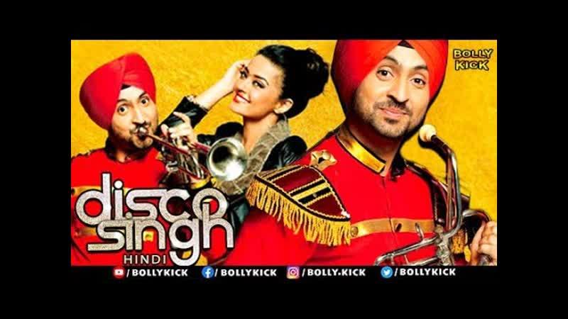 Disco Singh 2014