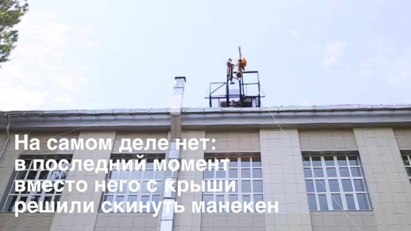 Испытываем парашют «Шанс» для спасения из высотных зданий