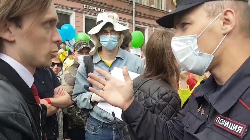 Санкт Петербург за Хабаровск с задержаниями