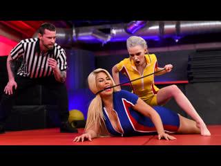 [LIL PRN] Hot And Mean - Bridgette B & Kiara Cole - Fucking Fight Me  1080p Порно, Big Tits, Blonde, Lesbian