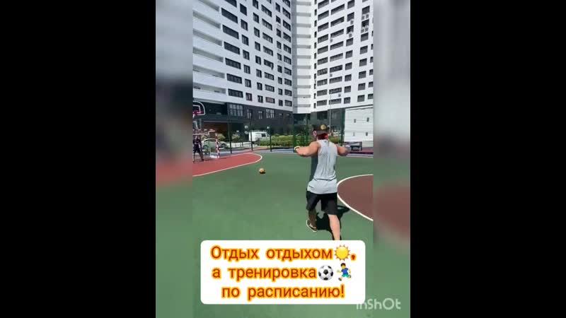 Арахаматуллин Роман и Ведерников Сергей даже на отдыхе продолжают готовиться к сезону