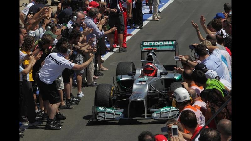 Гран При Европы 2012 Последний Подиум Михаэля Шумахера