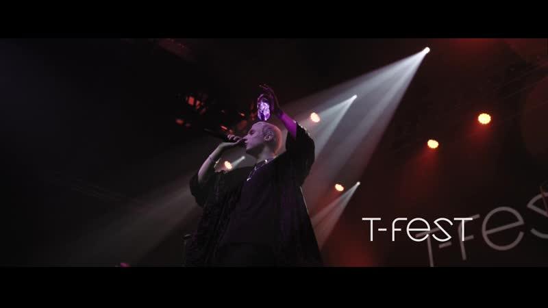 T-Fest Warszawa