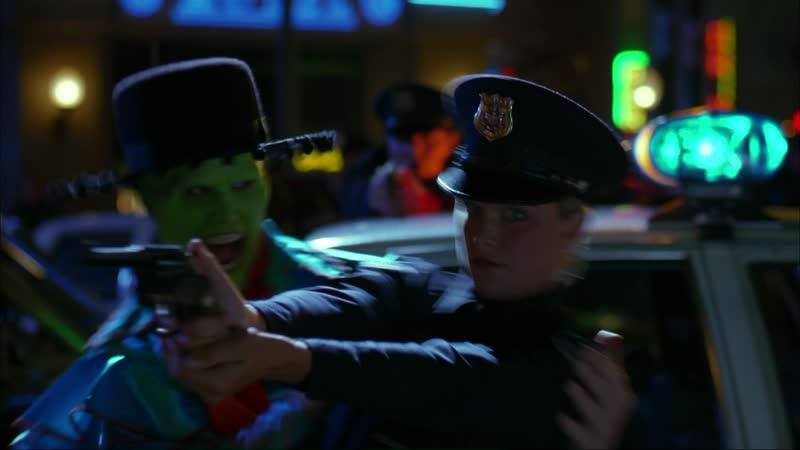 Маска заставляет плясать весь полицейский участок Маска 1994
