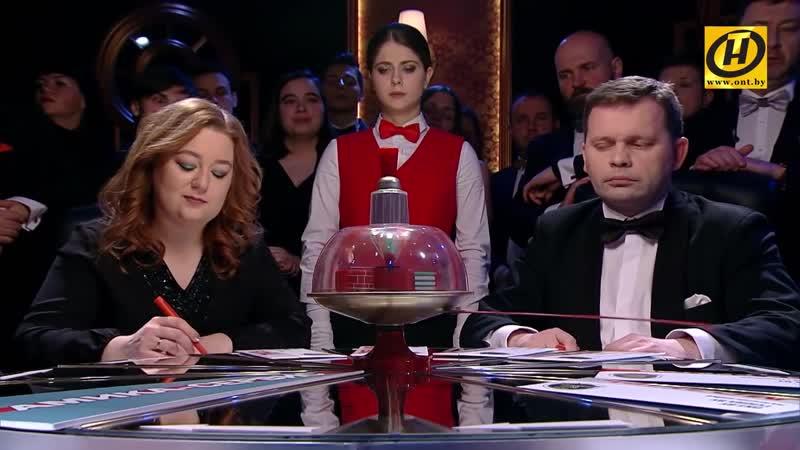 Что Где Когда в Беларуси 12 сезон Летняя серия 1 игра Команда Сергея Буяна
