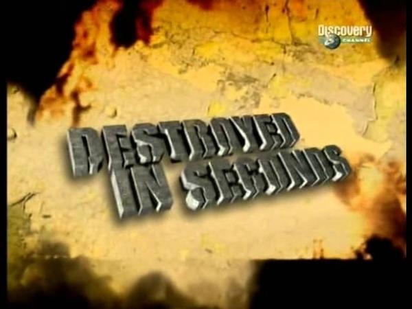 Discovery Молниеносные катастрофы Destroyed in secondss Episode 23