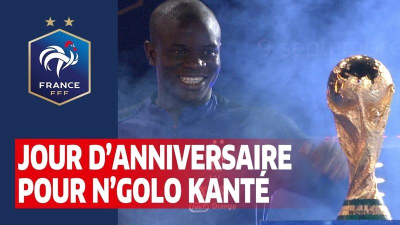 Bon anniversaire N'Golo Kanté Equipe de France I FFF 2020