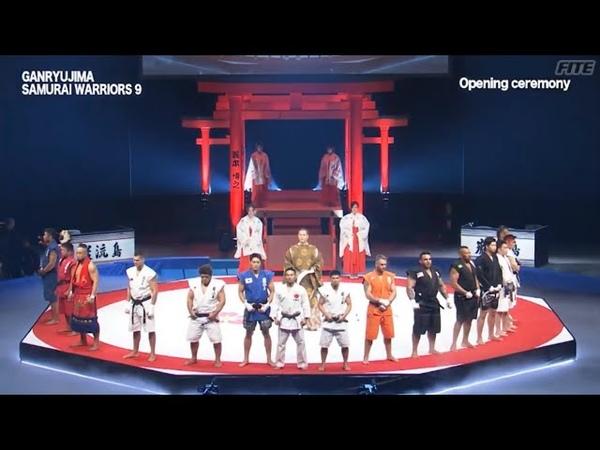 Ganryujima 9 - Out Enemy in Maihama (2018-01-03)