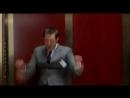 Джим Кэрри в лифте-I believe I a can fly