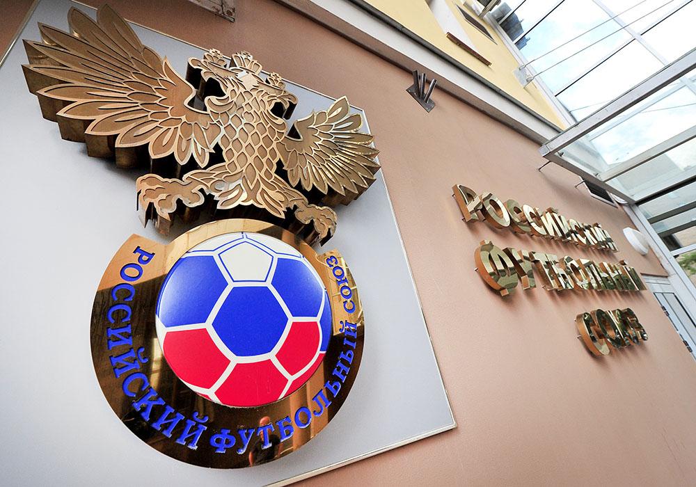 """Курский """"Авангард"""" получил лицензию на выступление в ПФЛ"""