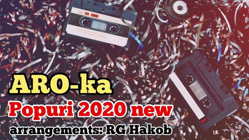 Aro ka Попури պոպուրի 2020