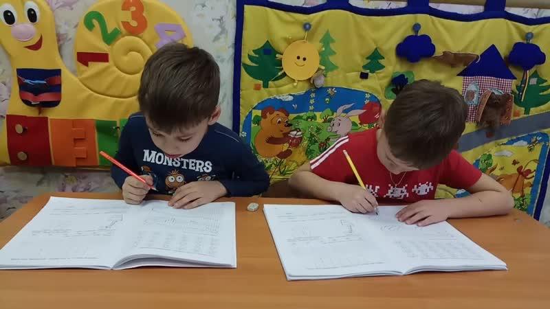 Перенеси рисунок по клеточкам. Е.В.Михайленко Рабочая тетрадь по математике для детей 6-8 лет. Возраст детей 6 лет. Группа 2.