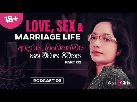 HOW SEX IS DIFFERENT FOR MEN AND WOMEN Arousal Phase Sexual Response Cycle Podcast 03