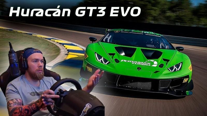 FIA Assetto Corsa Competizione Lamborghini Huracan GT3 Evo KYALAMI GRAND PRIX CIRCUIT