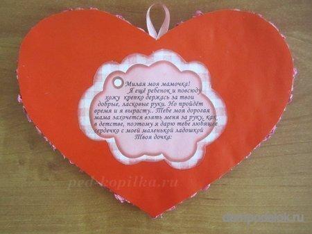 СЕРДЦЕ ДЛЯ МАМЫ Изготовим из салфеток оригинальное сердечко, которое можно подарить маме на какой-нибудь праздник.Нам потребуются: красный картон, розовые и белые салфетки, вырезанный из картона