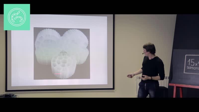 15x4 - 15 минут про микробные биопленки