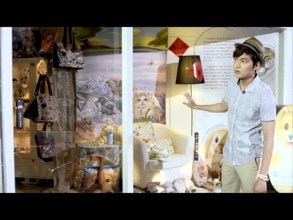 HD Lee Min Ho Semir 2013 microfilm What is Summer Pt 2