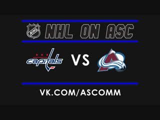 NHL | Capitals VS Avalanche