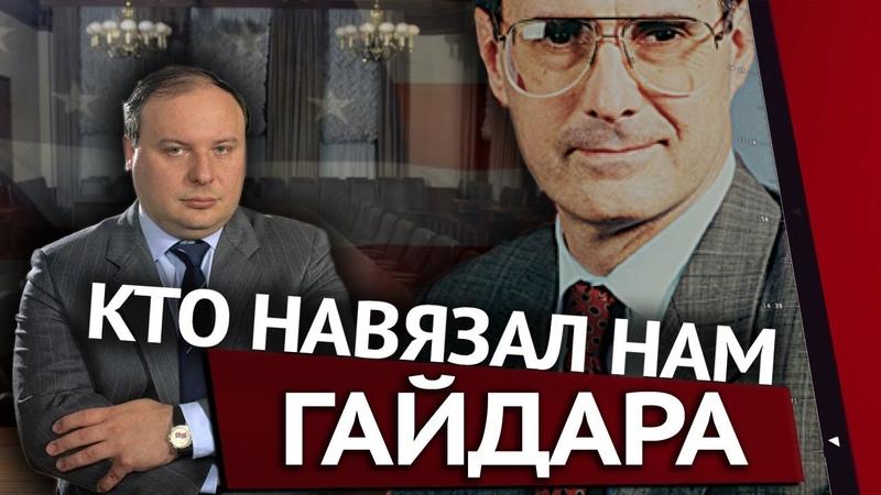 Реальные отцы основатели РФ Как о нас заботились инвесторы А Домрин
